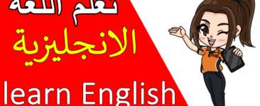 71 صفحة سوف تجعلك تقوم بترجمه اي كلمات في الانجليزية