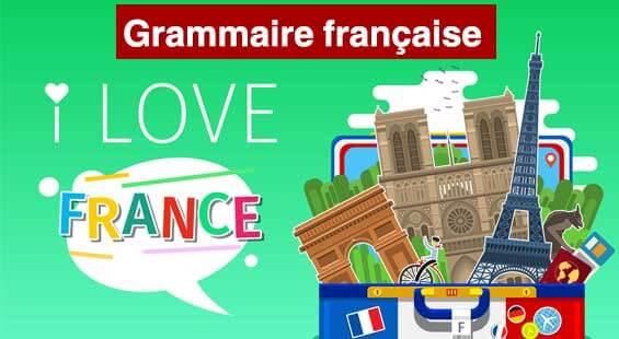 تحميل كتاب لقواعد اللغة الفرنسية رائع لجميع المراحل التعليمية