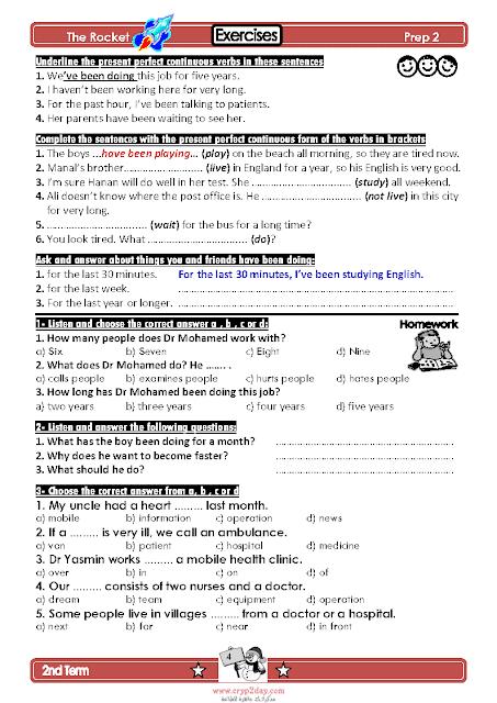 مذكرة اللغة الانجليزية للصف الثانى الاعدادى الترم الثانى
